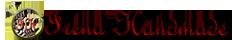 Логотип сайта Ирэна HANDMADE