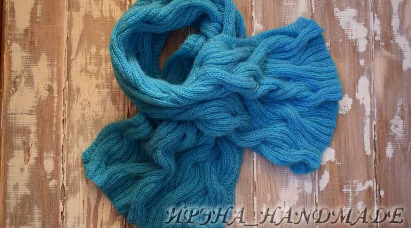 Бирюзовый шарф - главная