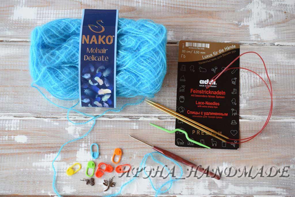 Бирюзовый шарф - материалы