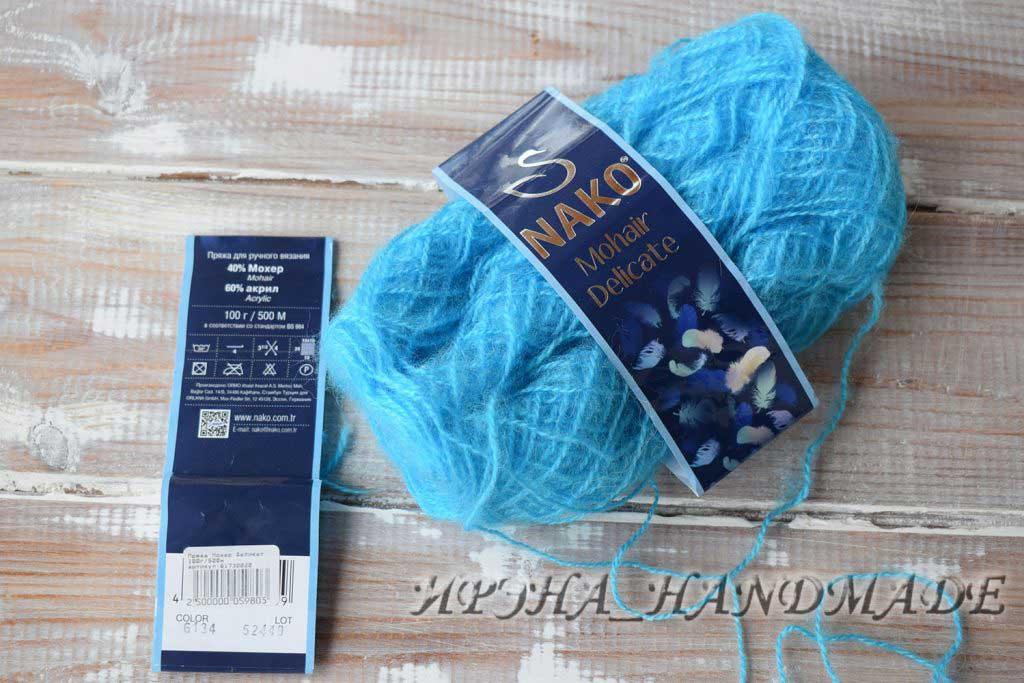 Бирюзовый шарф - пряжа