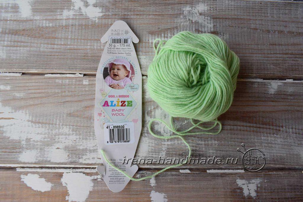 Ажурные носки с узором «Ручеек» - пряжа