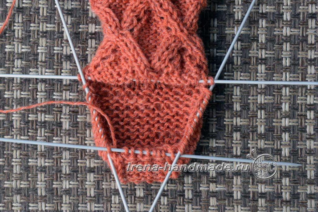Ажурные носки «Осенний блюз» - добор