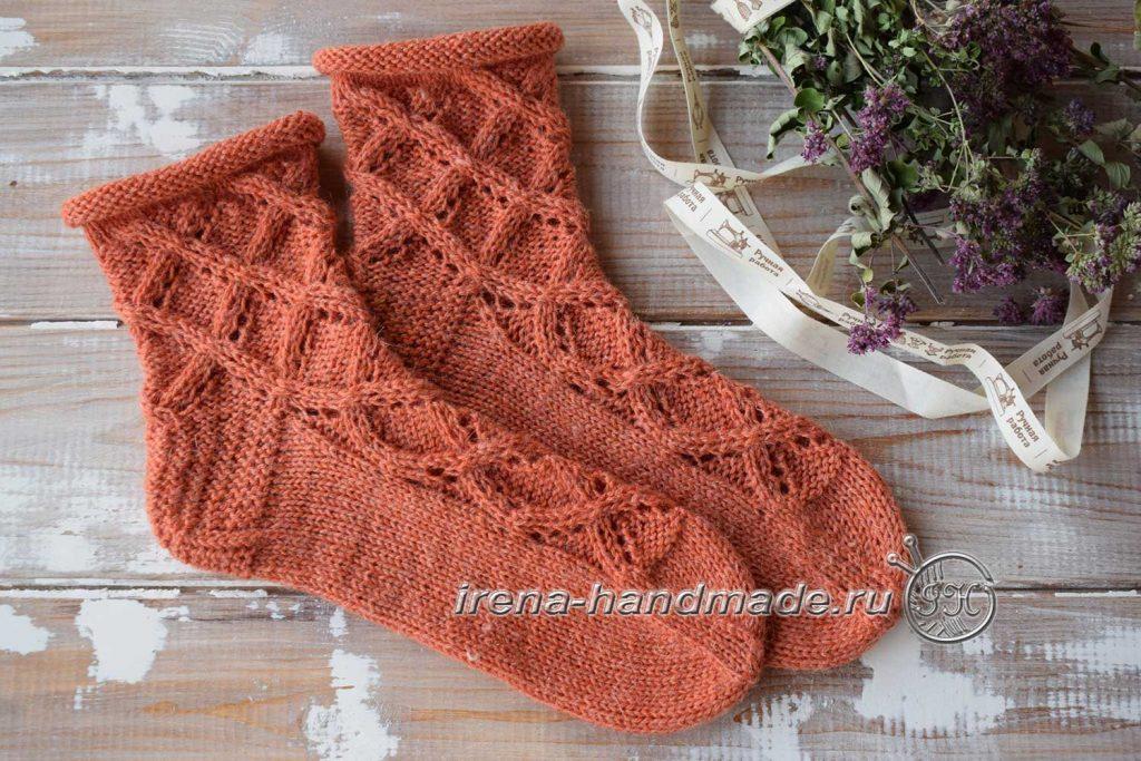 Ажурные носки «Осенний блюз» - итог