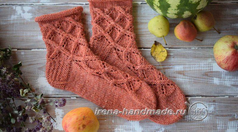 Ажурные носки «Осенний блюз» - основное фото