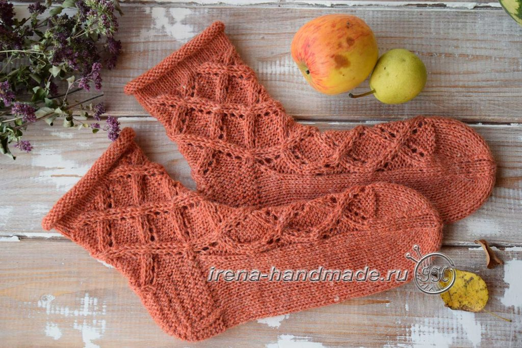 Ажурные носки «Осенний блюз» - основное фото 2