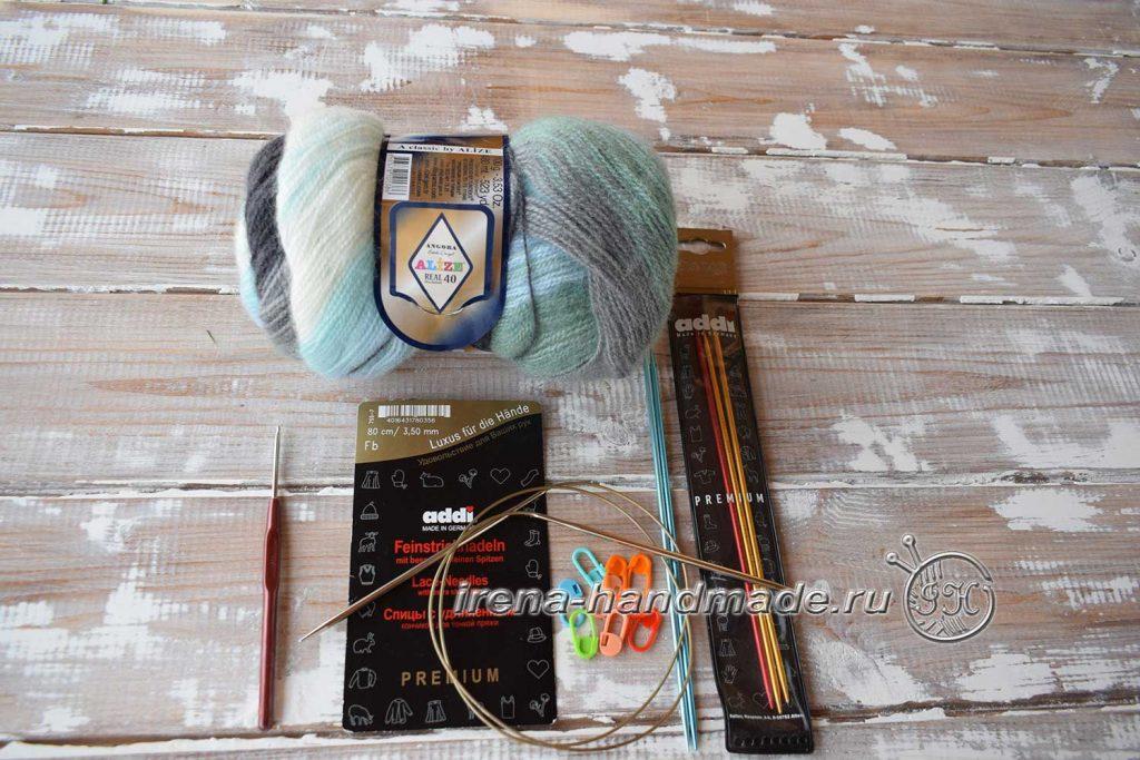 Скандинавский платок «Морской бриз» - материалы