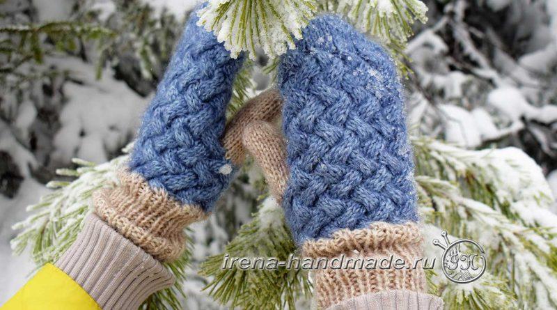 Варежки «Зимушка» узором «плетенка» - основное фото