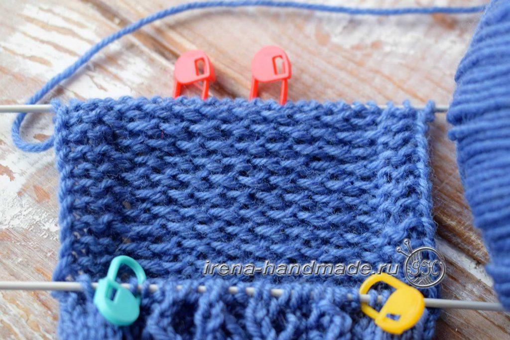 Носки с ажурным узором «Капельки» - пятка маркеры