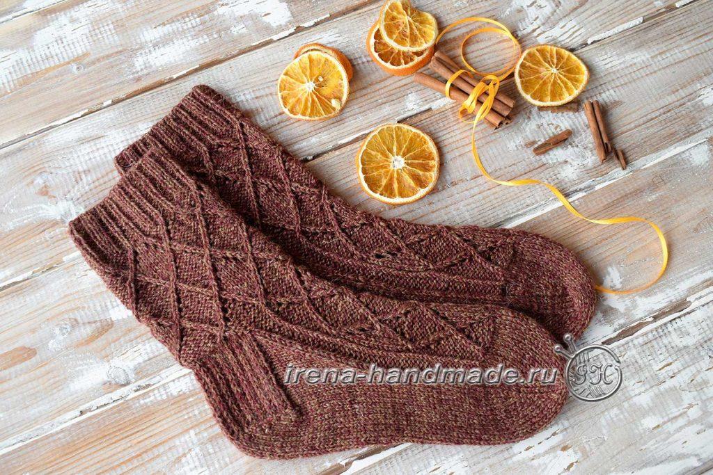 Ажурные носки «Корица» - итог