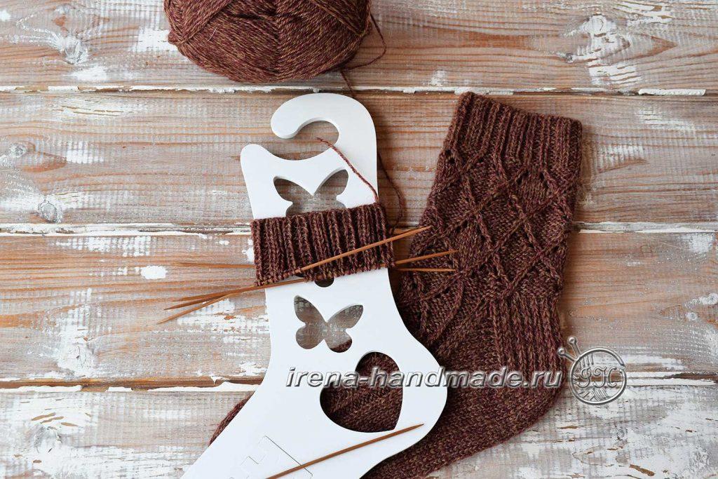 Ажурные носки «Корица» - манжета