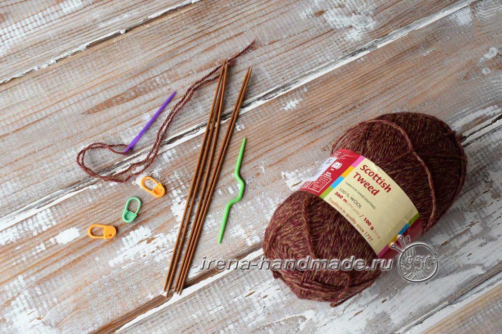 Ажурные носки «Корица» - материалы