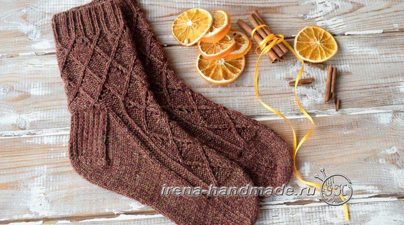 Ажурные носки «Корица» - основное фото