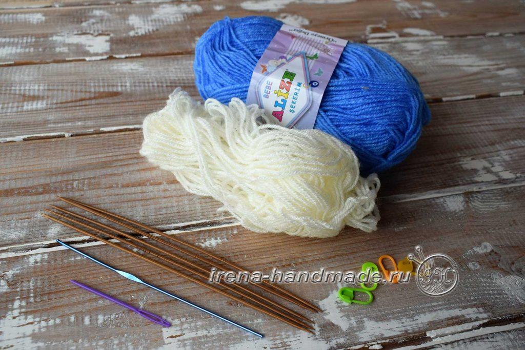 Ажурные носки «Ипомея» - материалы
