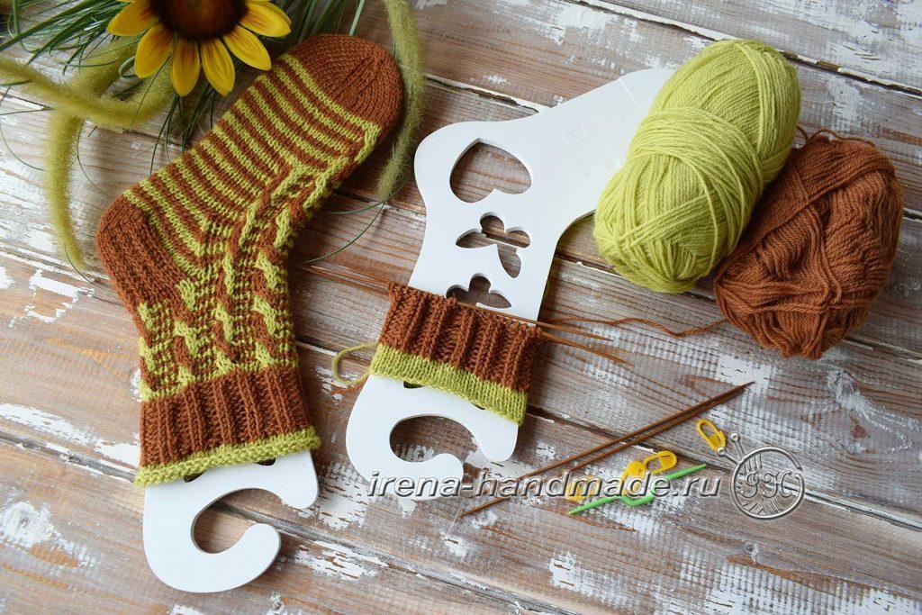 Носки «Задорные жирафики» - манжета
