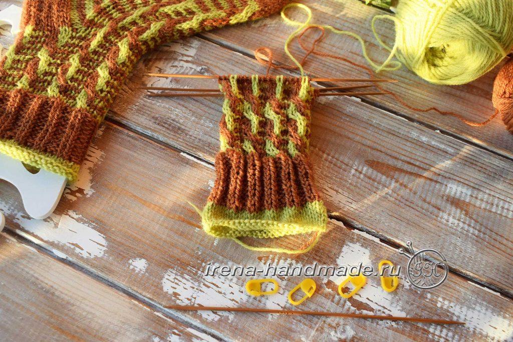 Носки «Задорные жирафики» - паголенок