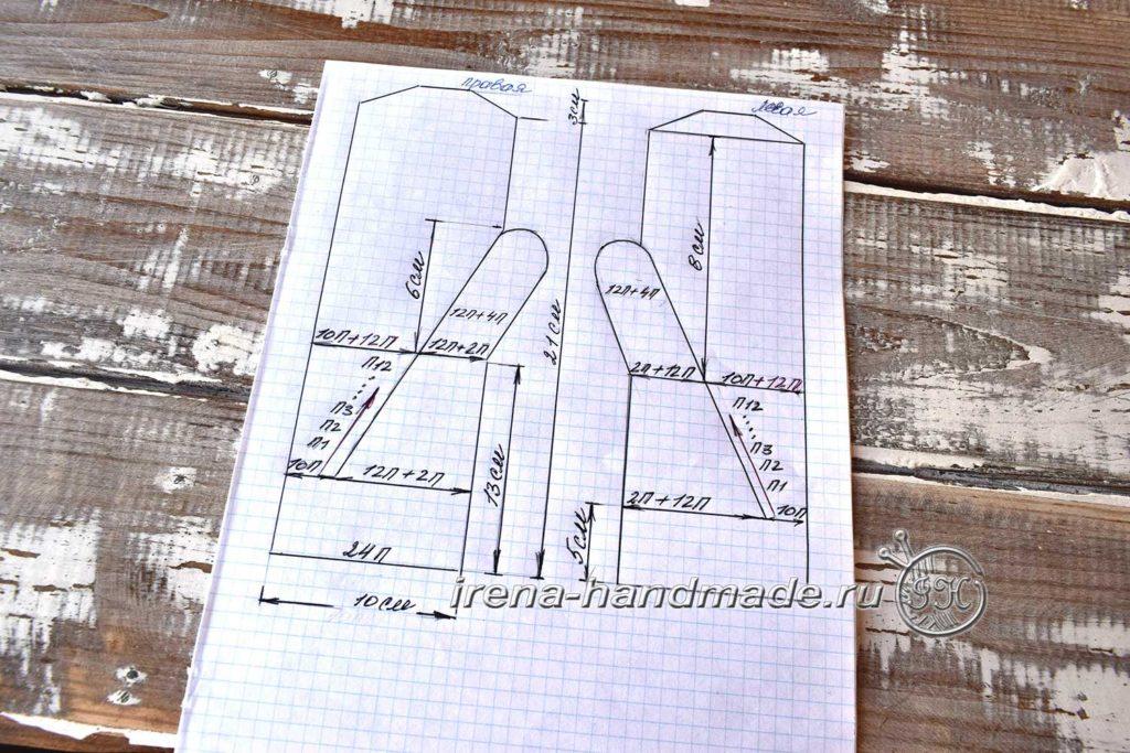 Двойные варежки из «Дундаги» - чертеж