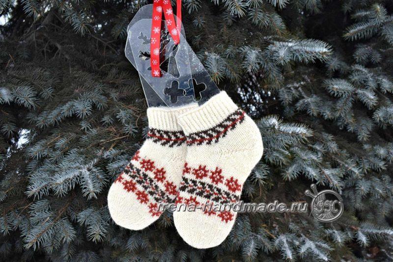 Носки с жаккардом «Рождество» - итог