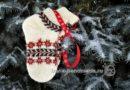 Носки с жаккардом «Рождество» - основное фото